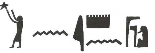 Copie (2) de Copie de Louange à Amon.