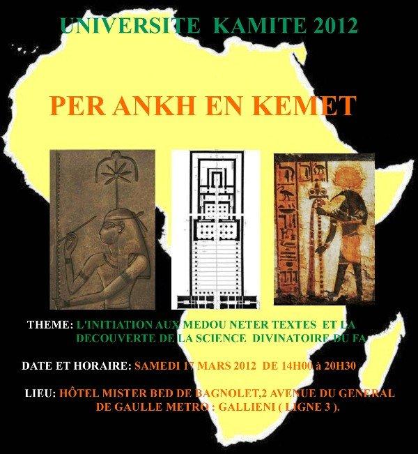 L'INITIATION AUX MEDOU NETER TEXTES HIEROGLYPHIQUES A L'APPUI ET LA DECOUVERTE DE LA SCIENCE DIVINATOIRE DU FA. dans Institut d'Etudes Panafricaines Copie-de-Per-Ankh-Medu