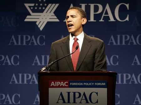 obama_aipac dans Institut d'Etudes Panafricaines