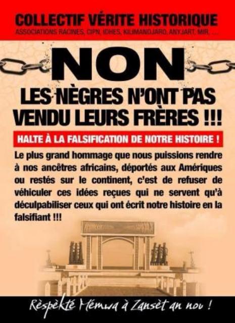 memorial_acte_esclavage_noirisme_guadeloupe_01