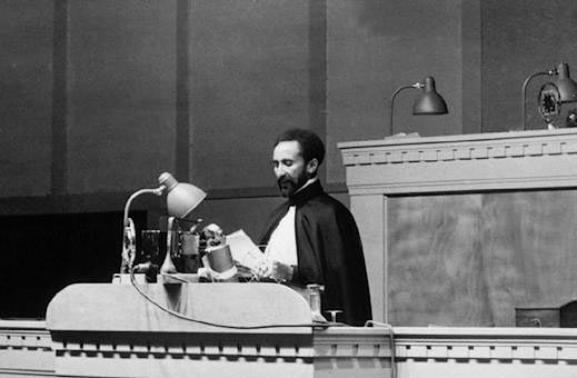 haile-selassie-league-2